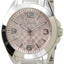 coach watch outlet wmwn  coach watch outlet