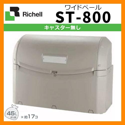 業務用 大型ゴミ箱 ワイドペール
