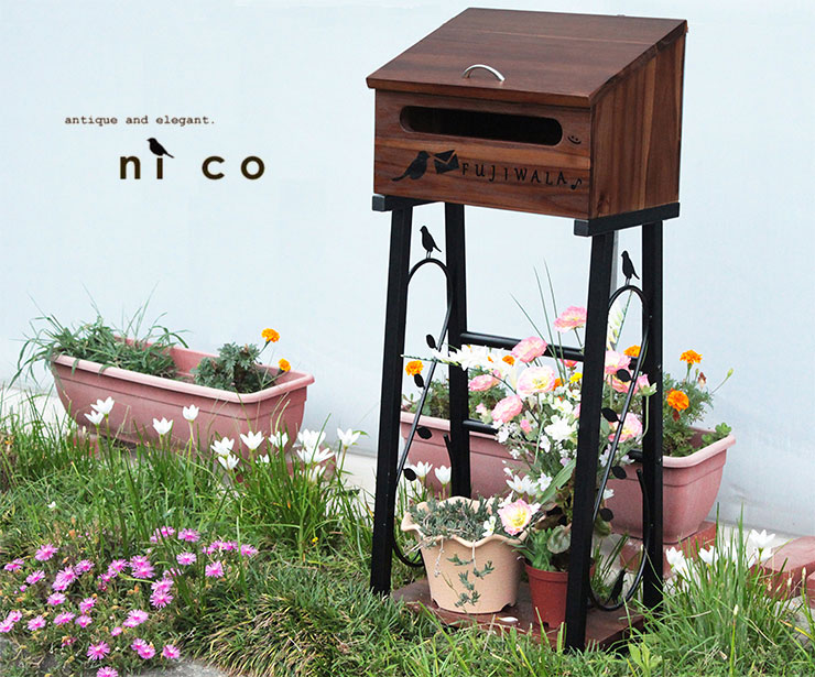 スタンドポスト nico ニコ