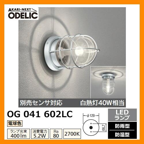 OG 041 602LC