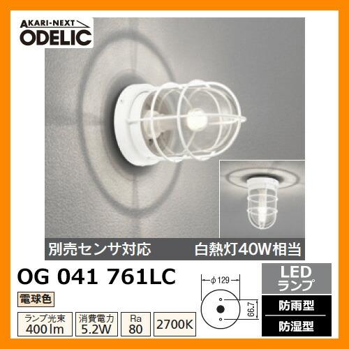 OG 041 761LC