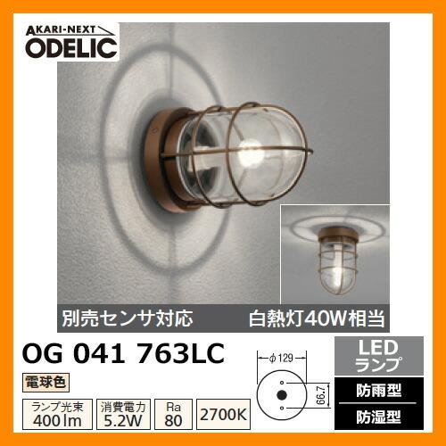 OG 041 763LC