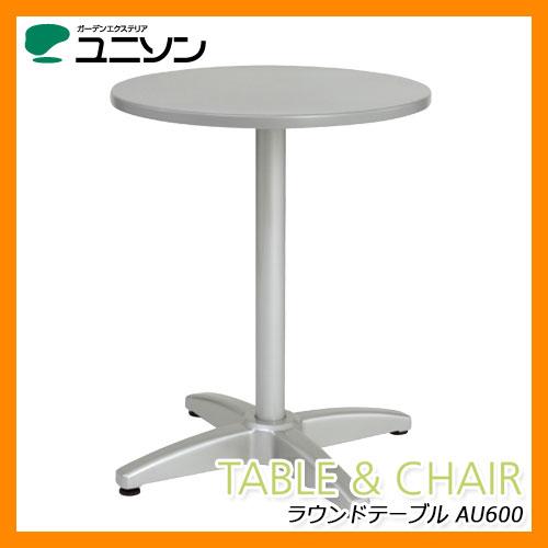 TABLE&CHAIR ガーデンテーブルФ90