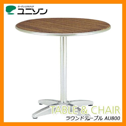 TABLE&CHAIR NC サイドテーブル50×50