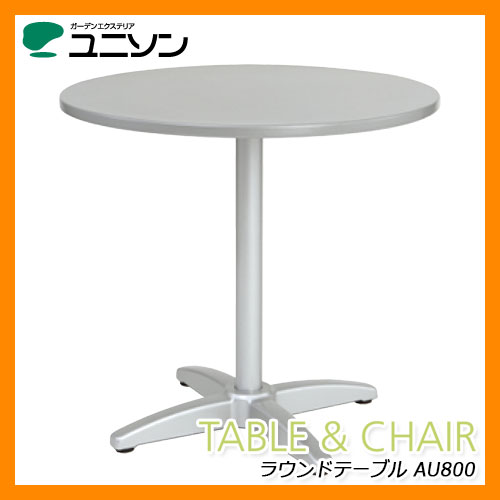 TABLE&CHAIR NC テーブル80×80