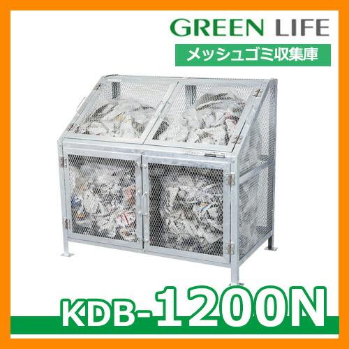 メッシュゴミ収集庫
