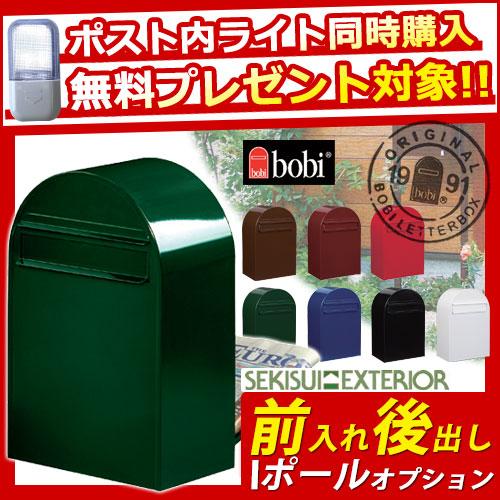 bonbobi カラー