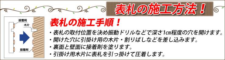 >天然銘木サインの商品詳細!
