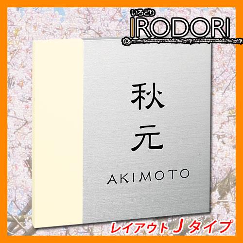 EIRO-4-403