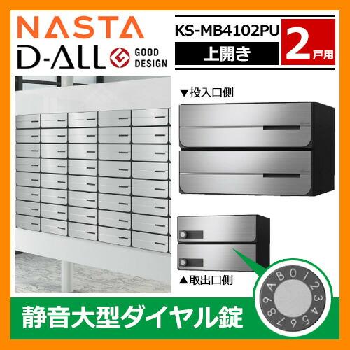 KS-MB4102PU-2L