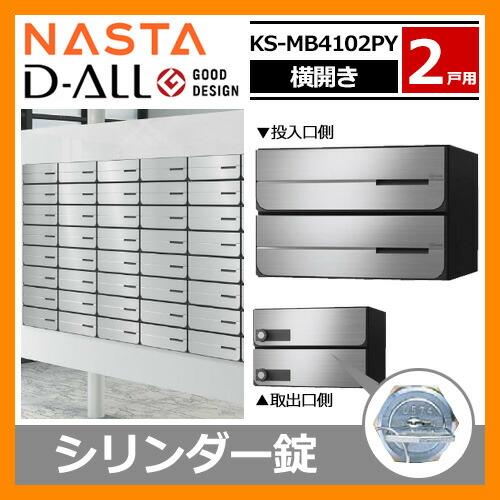 KS-MB4102PY-2C