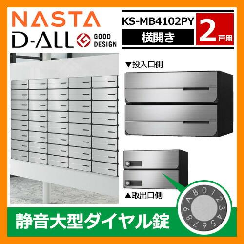 KS-MB4102PY-2L