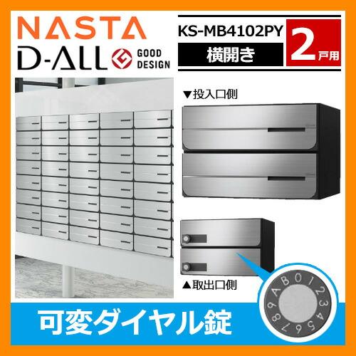 KS-MB4102PY-2LK