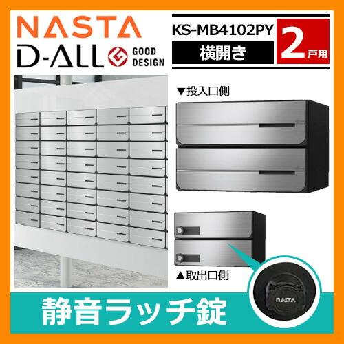 KS-MB4102PY-2R