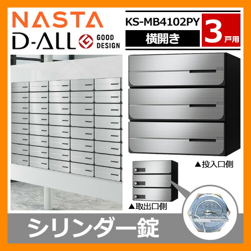 KS-MB4102PY-3C