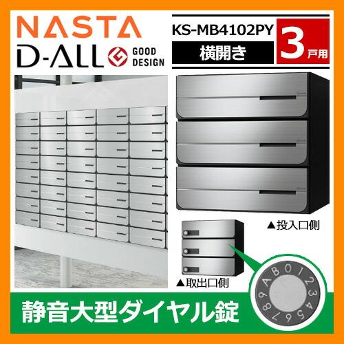 KS-MB4102PY-3L