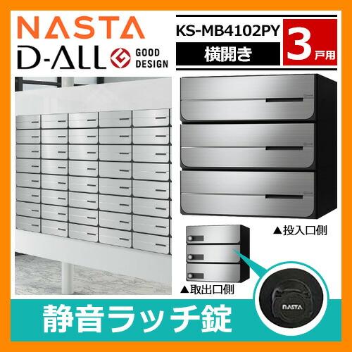 KS-MB4102PY-3R