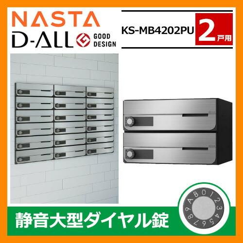 KS-MB4202PU-2L