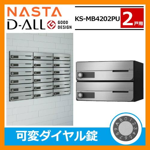 KS-MB4202PU-2LK