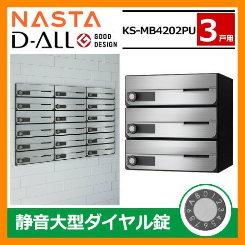 KS-MB4202PU-3L