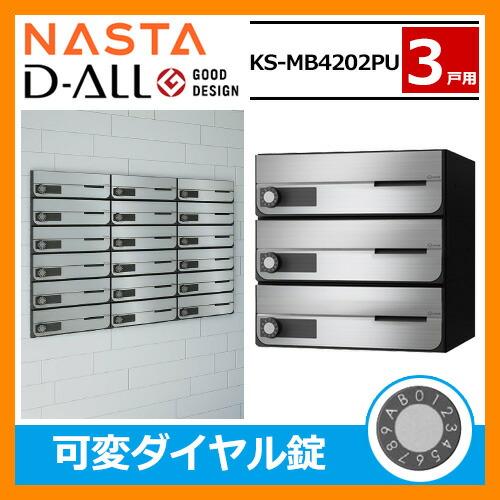 KS-MB4202PU-3LK