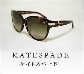 KATESPADE
