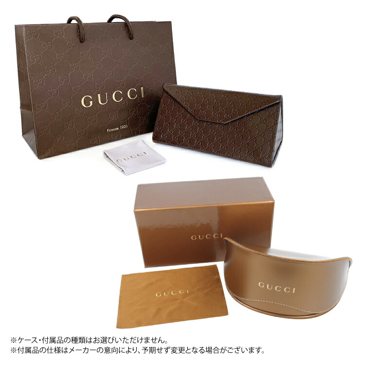 ���å� ���󥰥饹 GUCCI ��ǥ����� UV���å�