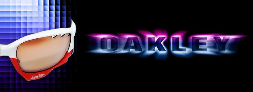 ������� ���饹 OAKLEY