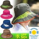 UV 컷 모자 (어린이)-키즈 KIDS 모자-와이드 버킷 악어 어린이 아동 kids 레이디스 ※ 자외선 컷 (UV 컷) 최대값 UPF50 + fs3gm