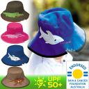 UV 컷 모자 (어린이)-어린이 모자-와이드 버킷 KIDS 어린이 색상: 샤 크-다크 블루 ※ 자외선 컷 율 최고치 UPF50 + fs3gm