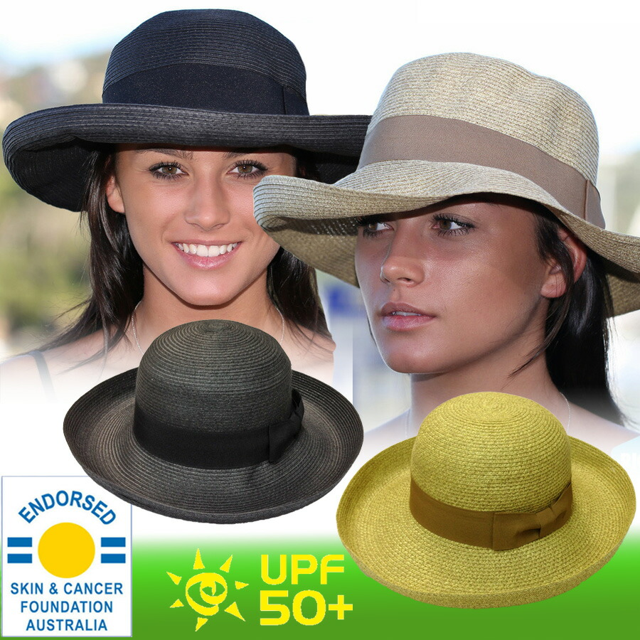 Valuation Haircut : Sunglobe Rakuten Global Market: Straw Hat straw hat cut ladies Hat ...