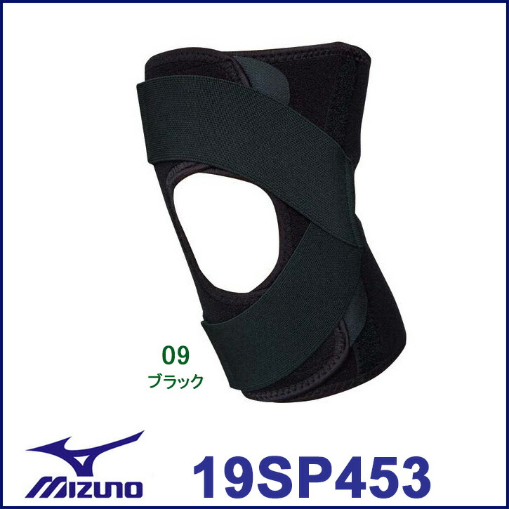 メンズ レディース サポーター 保護 固定 膝用