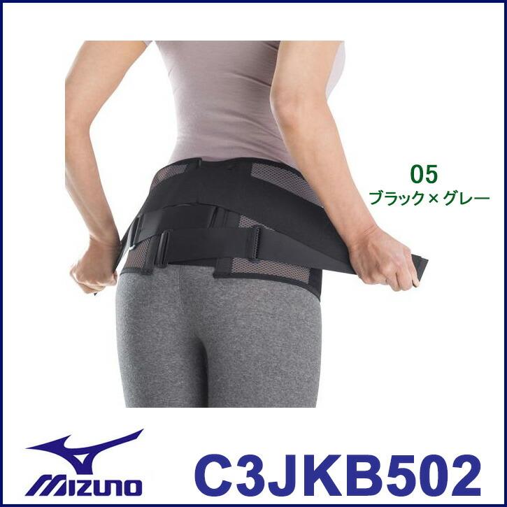 メンズ レディース サポーター 保護 固定 腰 骨盤ベルト