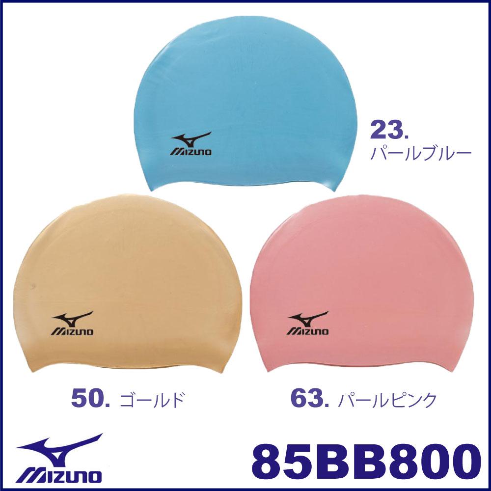 競泳水着 MIZUNO ミズノ シリコーンキャップ