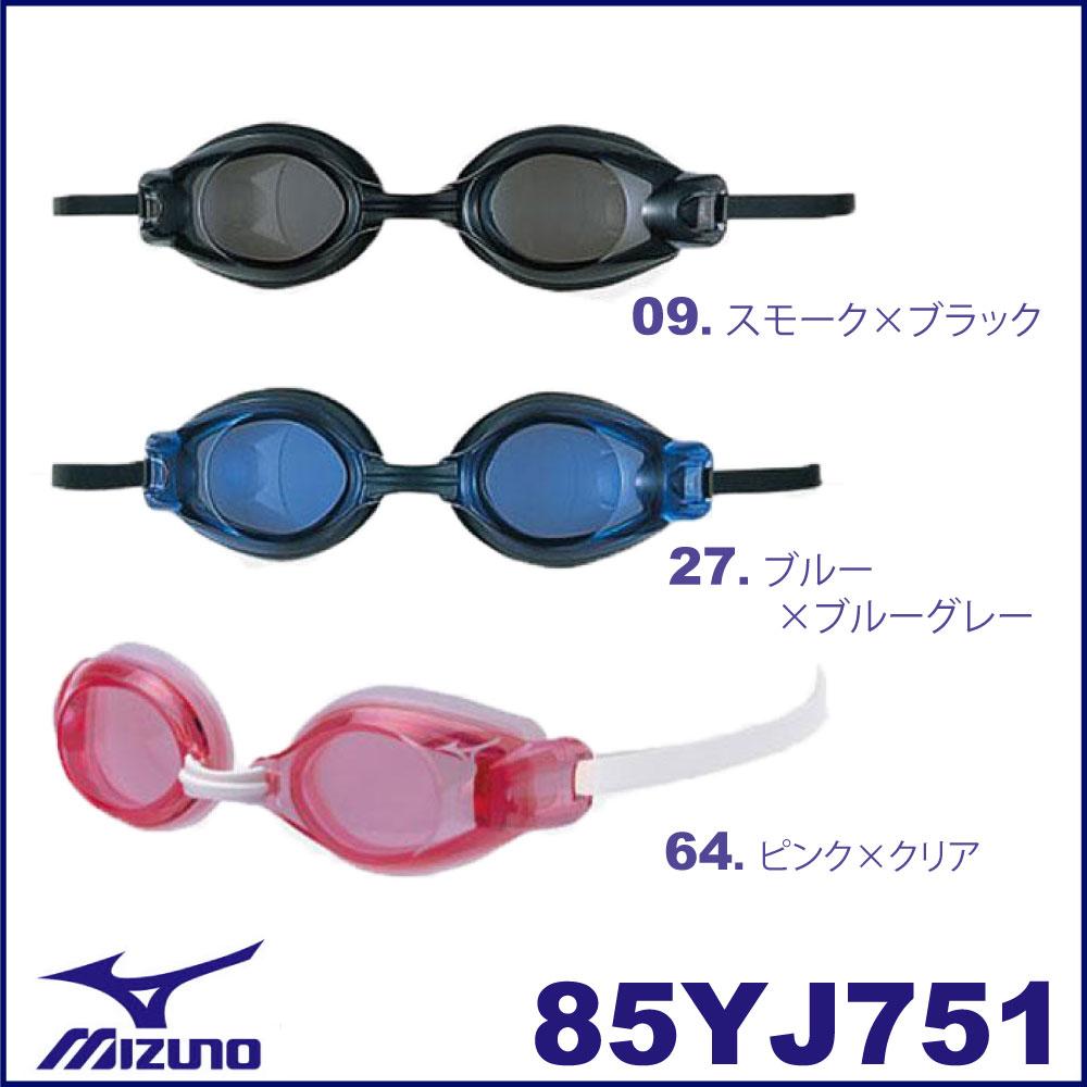 MIZUNO ミズノ 競泳用 クッション付き ジュニア スイムゴーグル