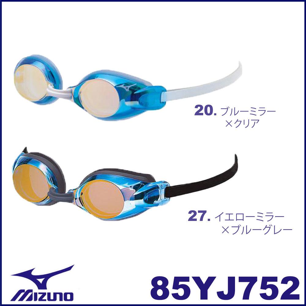 MIZUNO ミズノ 競泳用 クッション スイムゴーグル クッション ジュニア ゴーグル ミラータイプ
