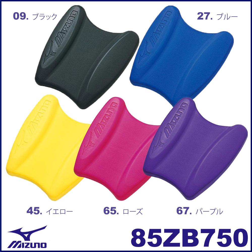 MIZUNO ミズノ 水泳練習用具 エクサーフラットブイ