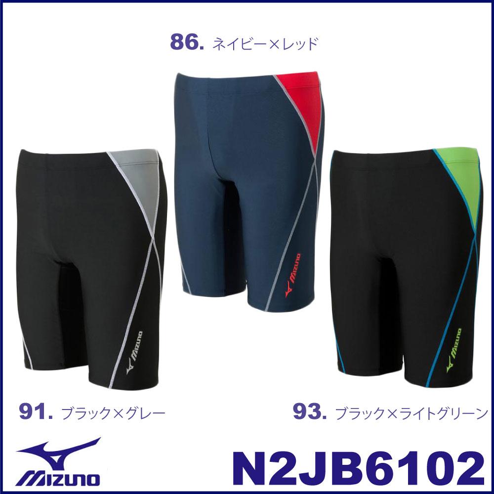 MIZUNO(ミズノ) メンズ フィットネス用水着