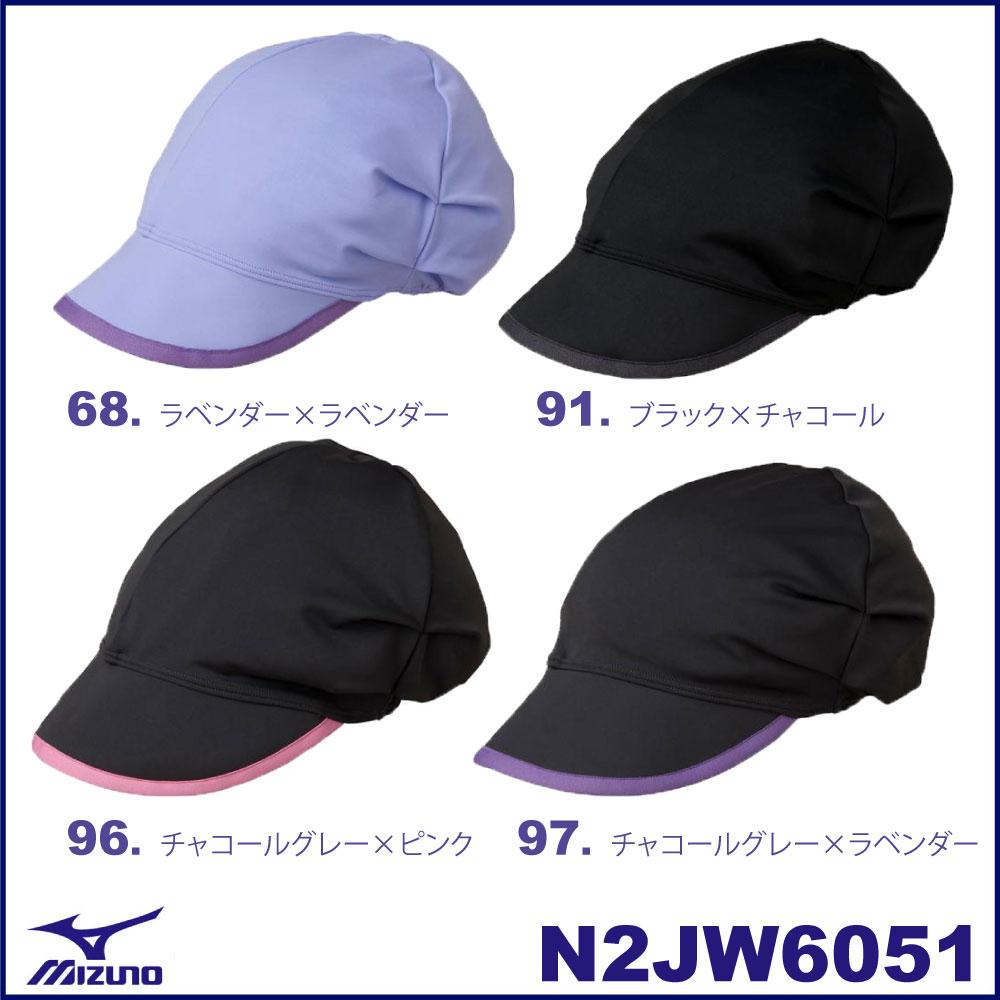 MIZUNO ミズノ スイムキャップ