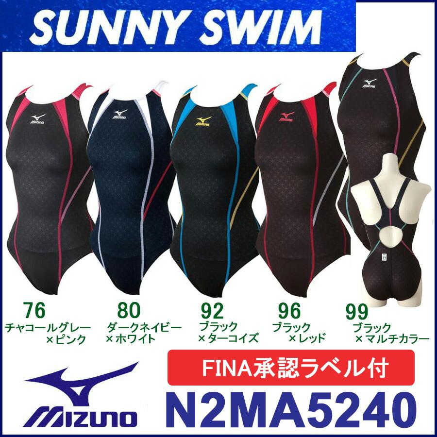 競泳水着 レディース 競泳用水着 女子