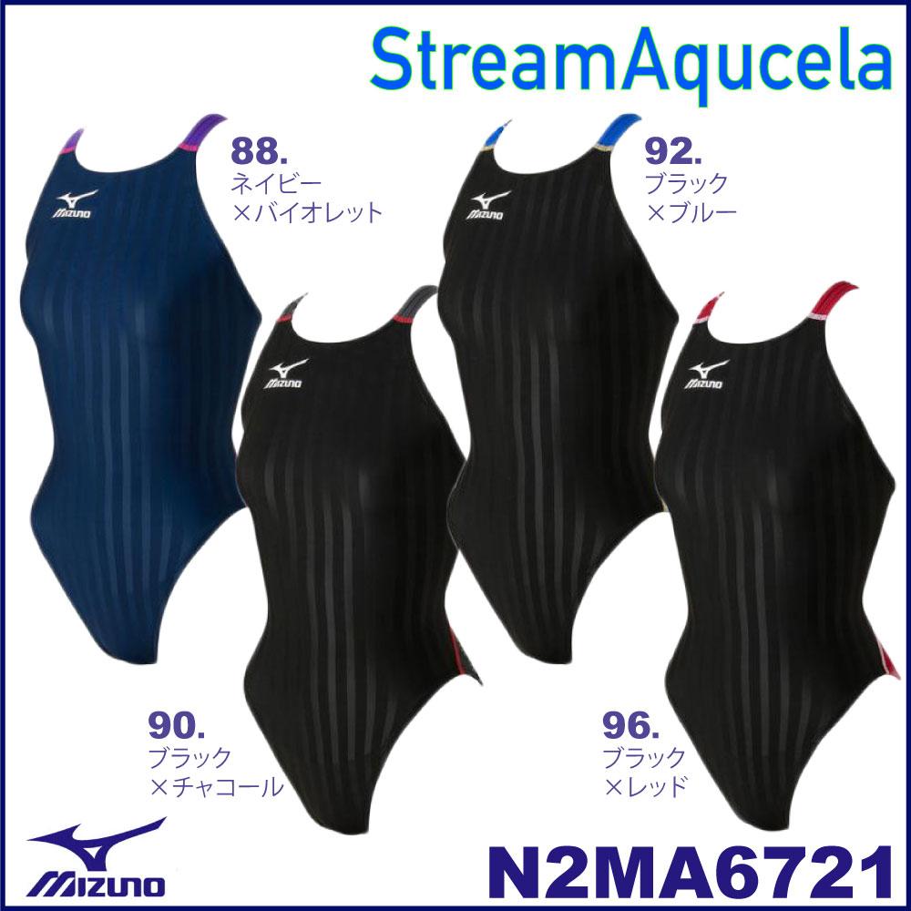 MIZUNO(ミズノ) レディース 競泳用水着