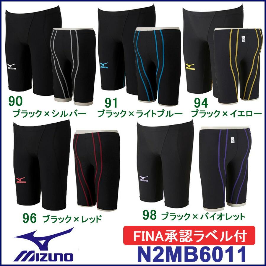 MIZUNO(ミズノ) メンズ競泳用水着