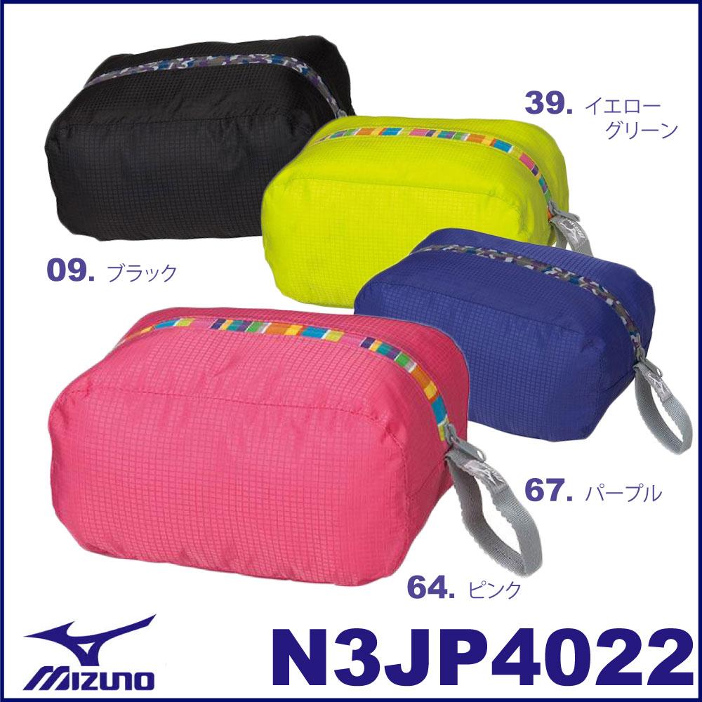 MIZUNO ミズノ 水泳 ポーチ
