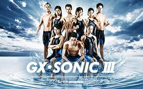 GX・SONIC