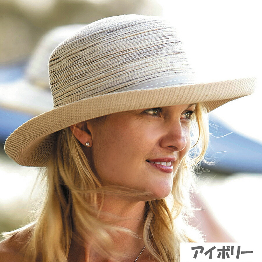 Shop a wide selection of women's sun hats at Coolibar. Our sun hats are an excellent way to make sure you are safely covered from harmful UV rays.