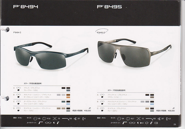 latest sunglasses  design sunglasses