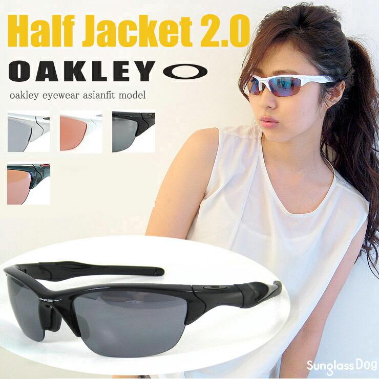 オークリー ハーフジャケット 2.0 halfjacket