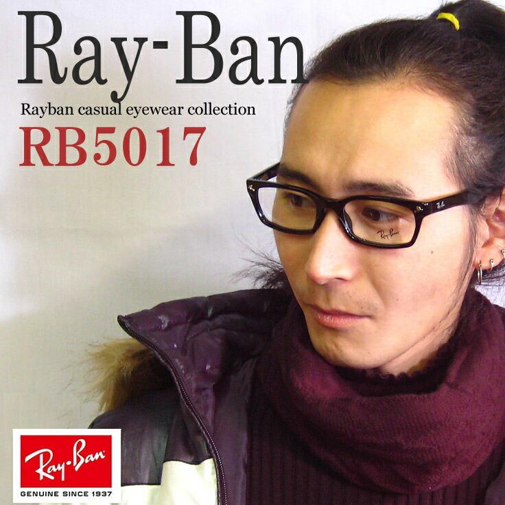 レイバン rx5017a-2000 Ray-Ban