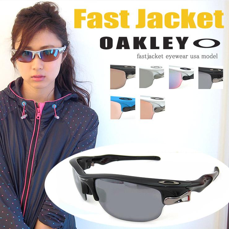 oakley womens goggles eooe  oakley fast jacket sunglasses uk