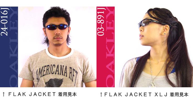 oakley youth prescription glasses  polarized sunglasses